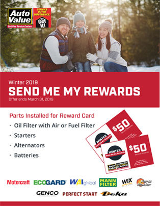 Certified Service Rewards - Spring 2018